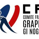 logo grappling
