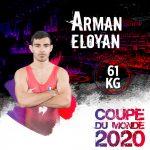 Arman Eloyan